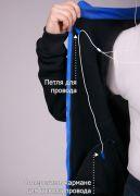 Внутри толстовки предусмотрена удобная прокладка для провода.