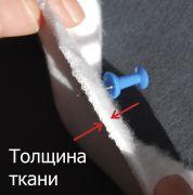 Плотная хлопковая ткань футер с мягким нечесом внутри